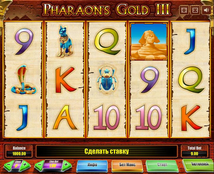 igrovoy-avtomat-zoloto-faraona-3